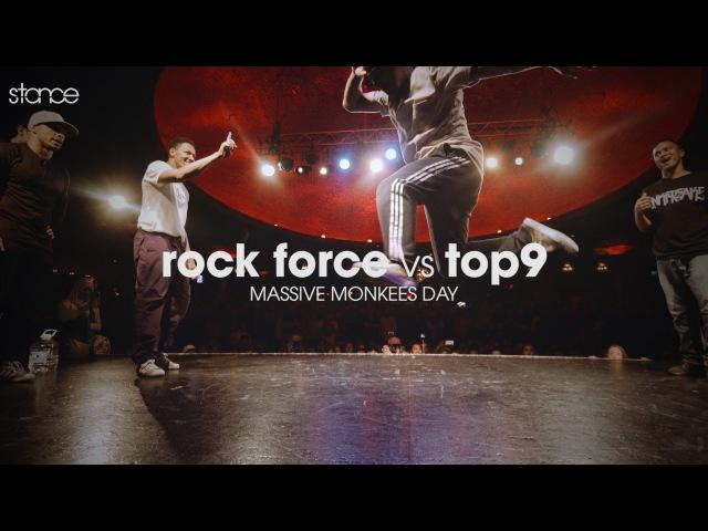 Top9Crew vs. Rock Force - Massive Monkees Day '2016