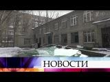 Следственный комитет РФ Украинские силовики использовали ракетные комплексы «...