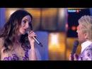 Николай Басков и Софи - Ты мое счастье