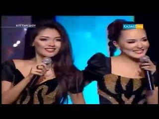 КешYou тобы - Махаббат [Ұлттық шоу] 2015