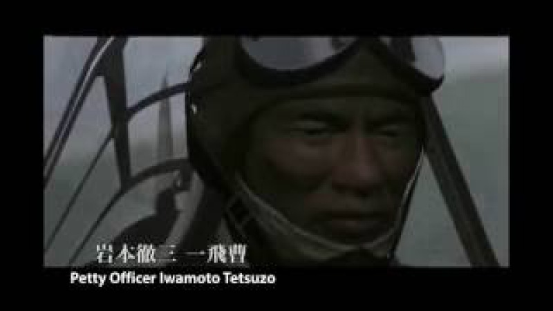 Battle of the Coral Sea: Iwamoto Tetsuzo's Story (3DCG)