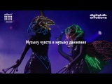 20.05   Sean Tyas &amp Fonarev  Digital Emotions Night @ Известия Hall