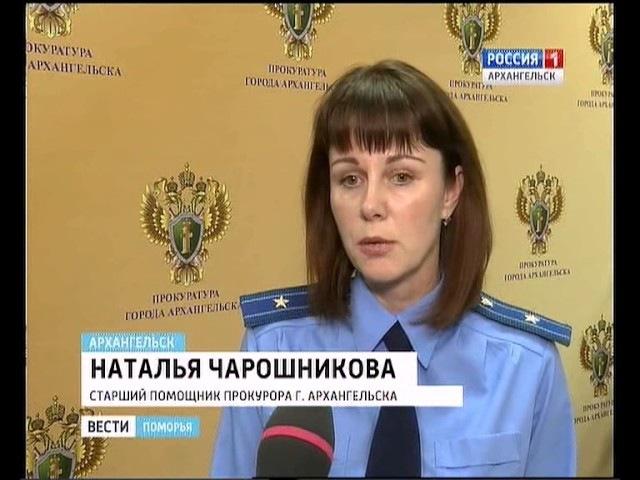 Суд Архангельска закрыл на 60 суток кафе Абшерон