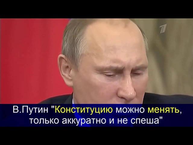 Почему Путин боится народного референдума? (Сергей Сулакшин) - 13.10.2016