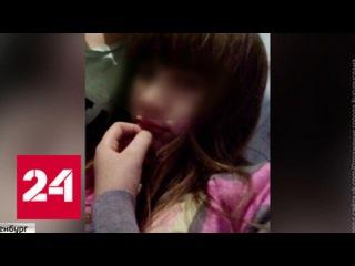К спасению похищенной 12-ти летней девочки подключился весь Оренбург