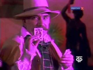 Армен Джигарханян - Гадалка (1976)