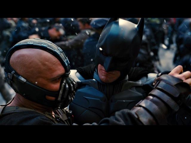 Бэтмен против Бэйна. Финальная битва. Где детонатор? Темный рыцарь: Возрождение легенды. 2012.