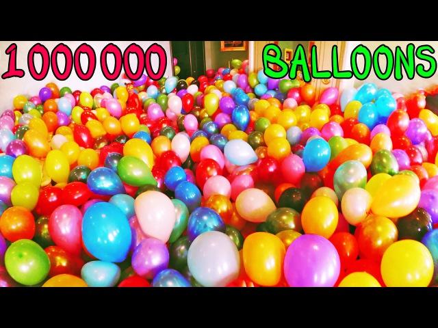 Balloons Лопаем Много Воздушных Шаров Воздушные Шарики Bursting balloons mange beacoup de ballons