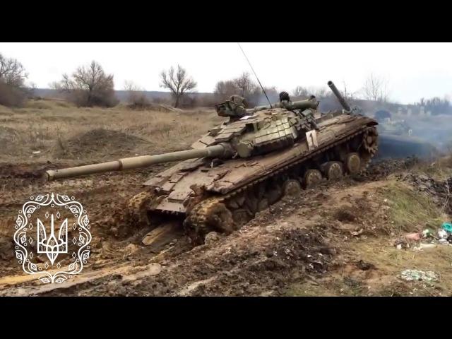 Практичні вправи з витягування застряглого танка Т-64 ЗСУ на полігоні