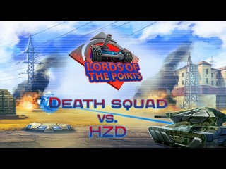 Death squad vs Biological Hazard [HZD] Tournament TOF Lords of the Points 30.03.2017