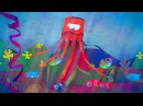 Бумажки - Радужное озеро - мультфильм для детей - поделки своими руками