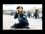 Катя Чехова - Холодно