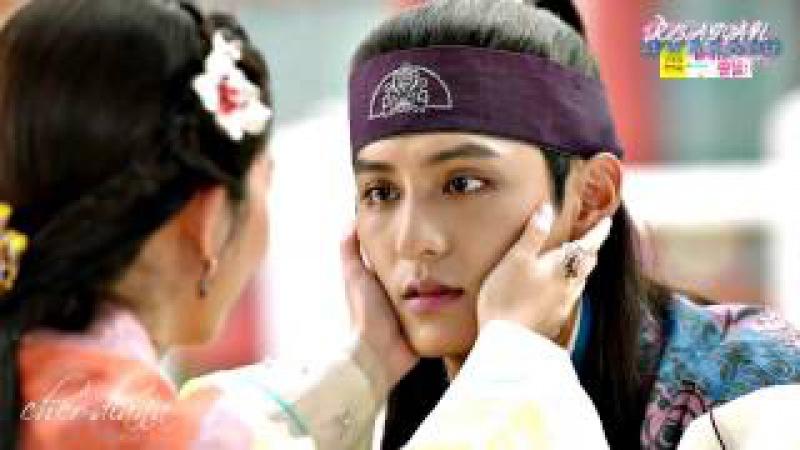 Ban Ryu Soo Yeon - For You (Hwarang 화랑)