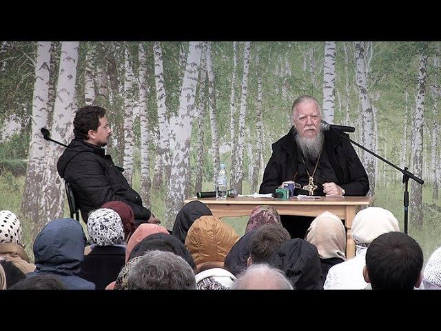 Протоиерей Димитрий Смирнов Современная духовная теплохладность
