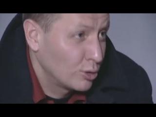 Стас Карпов Честное задержание барыги Глухарь