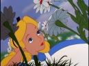 Алиса в стране Чудес мультик. Алиса в стране Чудес - Disney
