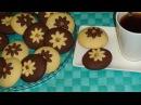 Очень вкусные печенье к кофе или к чаю