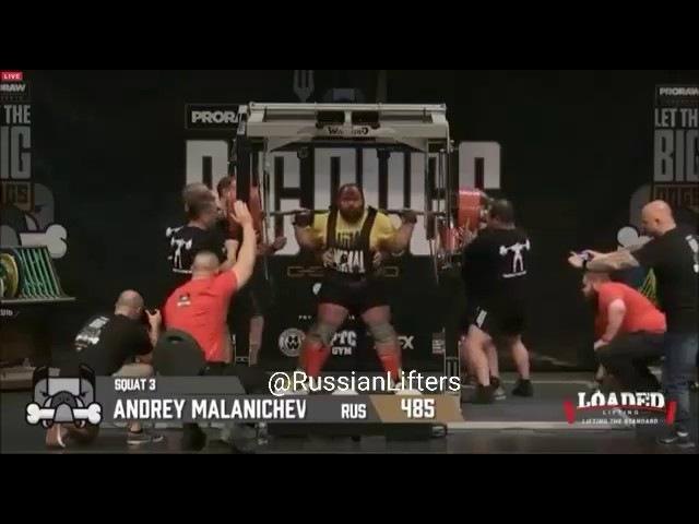 Andrey Malanichev - 1140kg/2513lbs WR RAW Total 485kg/1069lbs RAW WR Squat W/ Wraps