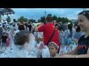 День Молодёжи Пенная вечеринка в Одинцово