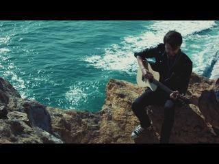 Океан Ельзи - Квітка (Drofa Cover)  2016