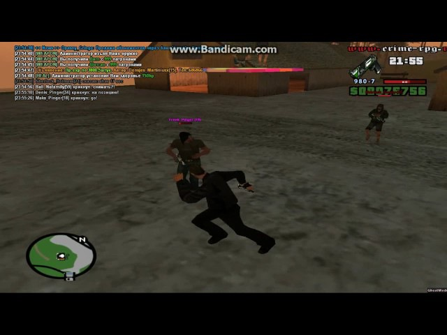 Enemy Alliance vs Pinger Fam 3x3
