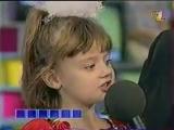 Поле чудес ОРТ, 15.01.1999 Отрывок