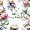 Mali Beauty-Product