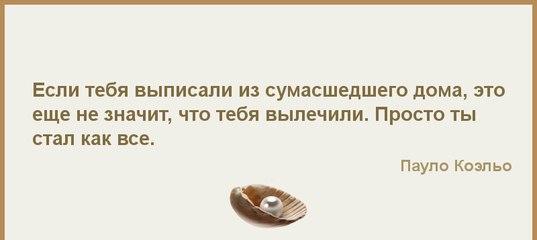 https://pp.userapi.com/c626219/v626219056/58c88/DmnaUpo7gjs.jpg