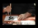 Смертоносный самурайский меч и изысканное искусство каллиграфии.