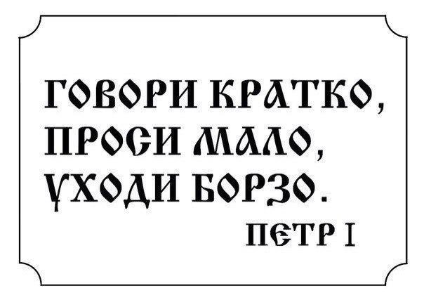 Динусик Новикова |