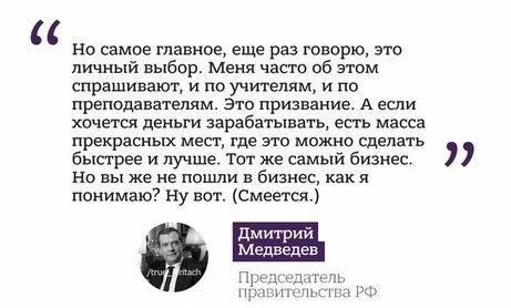 https://pp.vk.me/c626219/v626219085/23dd7/sR0zHMfHSkc.jpg