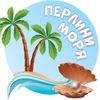«ЖЕМЧУЖИНЫ МОРЯ» - МЕЖДУНАРОДНЫЙ ФЕСТИВАЛЬ