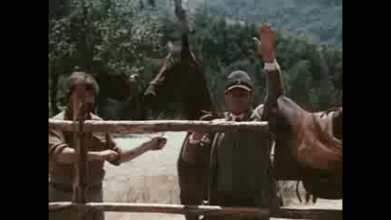 В поисках капитана Гранта 1985 3 серия Советское кино Кинолюкс