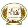 Фермерские продукты - Хутор Метель