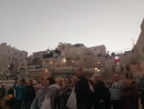 Израиль, Иерусалим .Стена Плача.