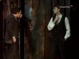 Три товарища (Современник)(Галина Волчек)(2003)