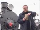 055 Партитуры не горят - Милий Балакирев