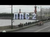 Фрагмент К/с ППС-2 8-я серия Этот город будет наш Vadim Pavlenko Stuntman Вадим Павленко Каскадёр