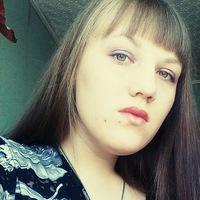 Елена Юрчук (Бобылева)