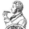Типичный Пушкин
