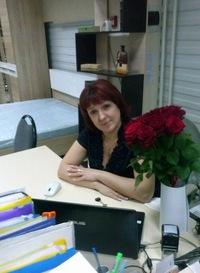 Екатерина Ермолаева ВКонтакте