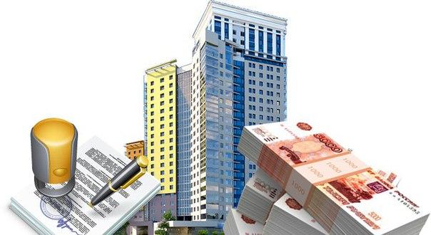Займ под залог квартиры (комнаты, дома, зем. участка, автомобиля) С п