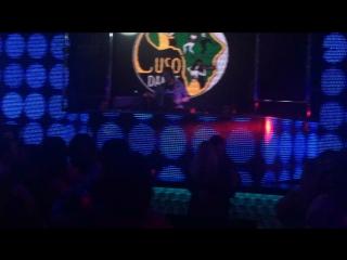 Luso Dance Party в клубе Look in Rooms