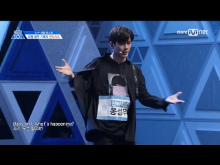 [PERF.] 170407 Ong Seong Woo (Fantagio Ent.) - EP.1 Produce 101 @ Mnet Official