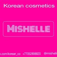 Актау корейская косметика