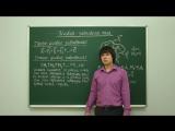 Физика. Статика- Условия равновесия тела. Центр онлайн-обучения «Фоксфорд»