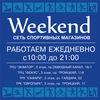 WEEKEND Архангельск