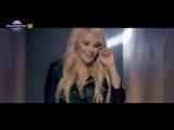 Устата ft. Деси Слава - Чужда стая (2016)