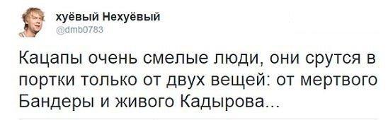 ПАСЕ призывает Россию освободить всех незаконно удерживаемых украинцев - Цензор.НЕТ 4103