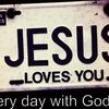 Иисус - Путь